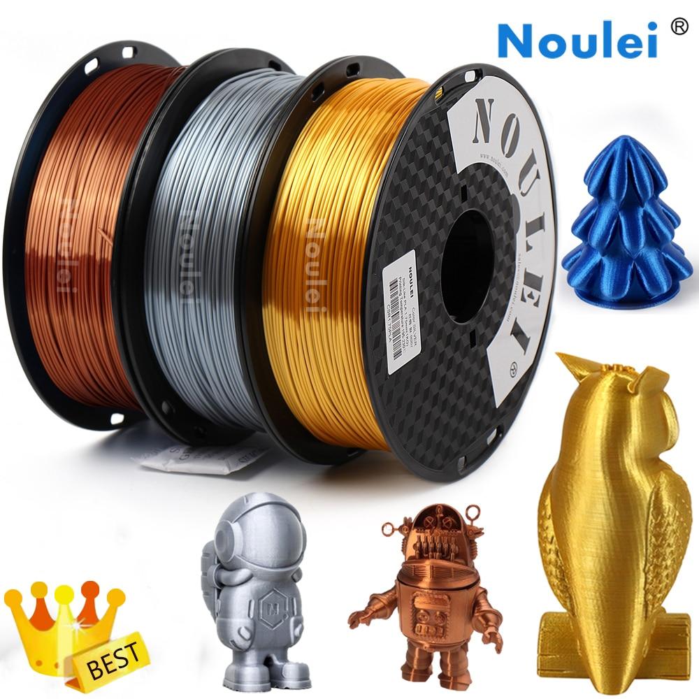 Noulei silk PLA Filament 3D Printing Materials 1.75mm 1KG Printing Filament Metal like Factory Supplies 3d silk pla filament