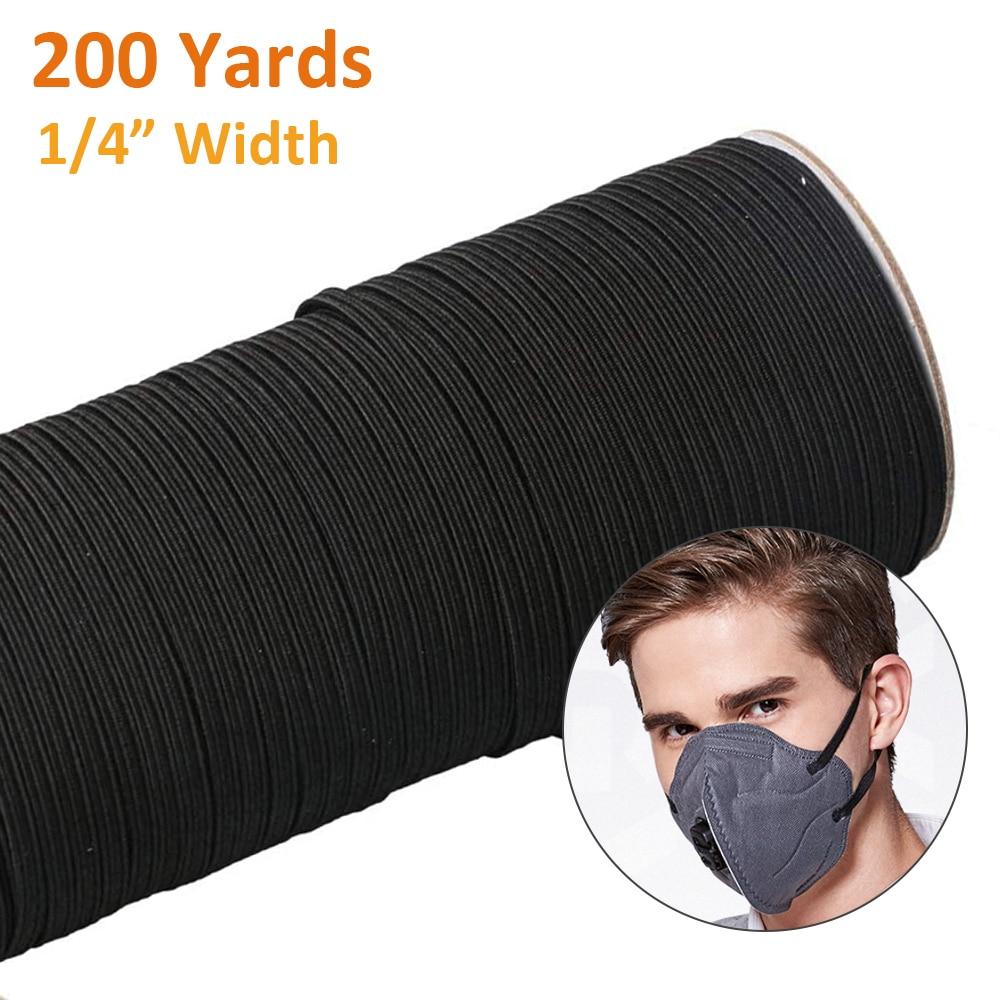 6 мм DIY маска плетеная эластичная лента многоцелевой рукав эластичная лента узкий боковой шнур трикотажная лента Швейные аксессуары 200 ярдо...