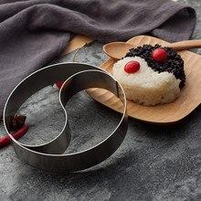 Boxed DIY Mousse Cake Rice Ball Baking Tai Chi Circle Kitchen Creative Stainless Steel Kitchenware