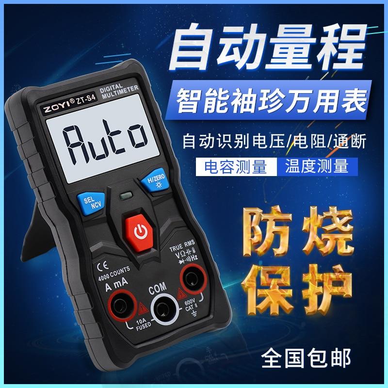 Zhongyi ZOYIZT-S4 medidor Universal Digital automático reloj Universal sin cambio capacitador inteligente Anti-quema temperatura