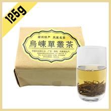 2020 thé chinois de qualité supérieure Chaozhou Phoenix Dancong thé Chao Zhou Feng Huang Oolong Wu Dong Dan Cong 125g