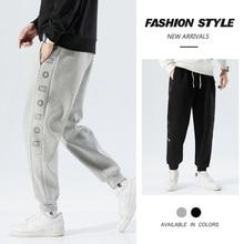Hip Hop Sweatpants Causal Comfortable Jogger Trousers Autumn New Drawstring Jogger Track Pants Plus
