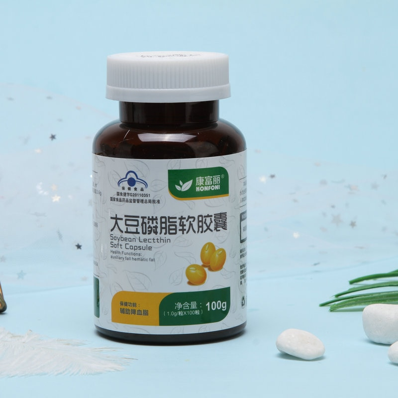 Soy Lecithin Soft Capsule Middle-Aged and Elderly Health Care Products Production Enterprise Control Pins Products