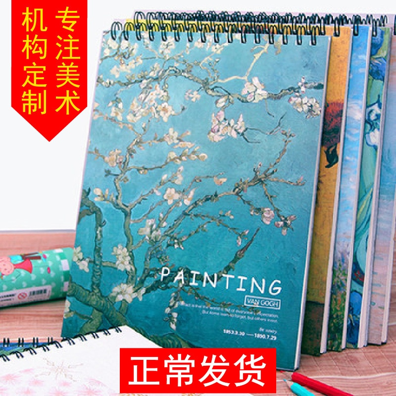 Скетчбук A4, блокнот с обмоткой, простой студенческий, используется, утолщенная воловья кожа для рисования, скетчбук, художественная книга д...