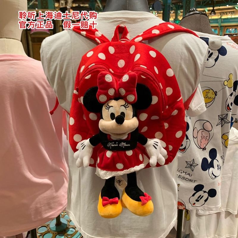 Authentic Shanghai Disney Shopping Mickey Mouse Minnie Cartoon Plush Lightweight Children's Backpack Carrying Case
