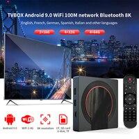 Телевизионная приставка I TV Android Tv Box 8k USB 3,0 Tv Box Android 9,0 Android Smart Tv Box Bluetooth Wifi 2,4g & 5 4G Ram 16G 32G 64G