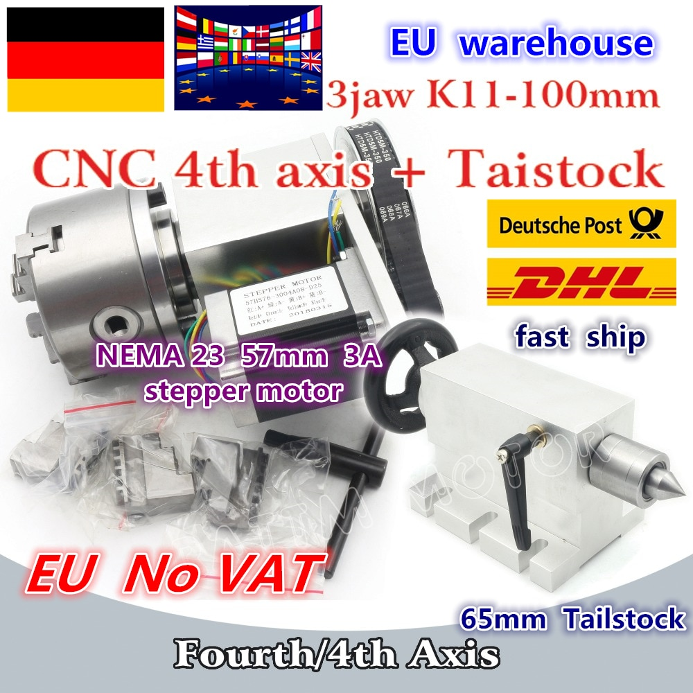 DE ship K12-100mm 4 кулачковый патрон 100 мм 4-я ось + задний сток CNC разделительная головка набор для ЧПУ маршрутизатор Деревообработка Гравировка