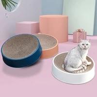 round compass cat toy scratcher furniture protector corrugated claw board non slip kitten bed sofa nail scratcher guard scratch