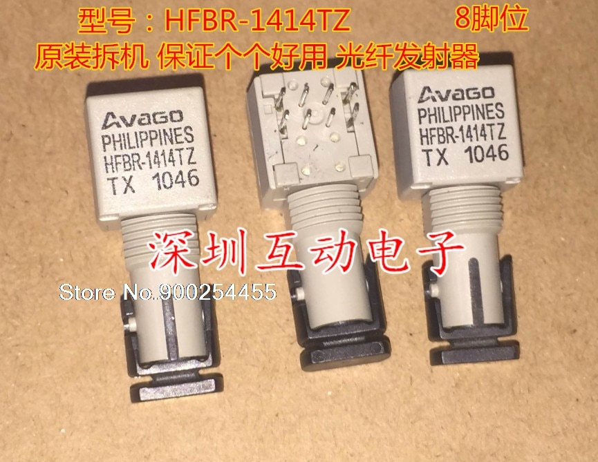 HFBR-1414TZ