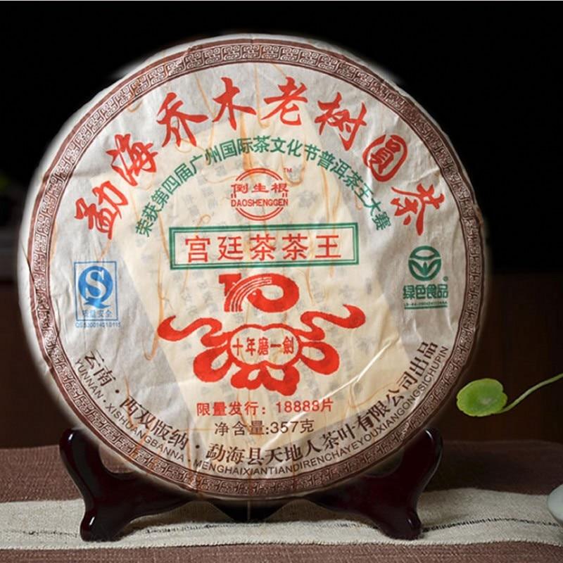 شاي صيني حديث الولادة من يونان ، رعاية صحية ، لبنة لتخفيف الوزن