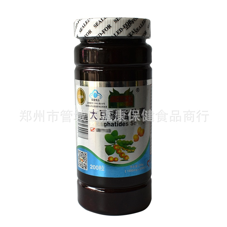 Producto de sombrero azul Huibaisikang Cápsula de fosfolípidos de soja 200 botella de pastillas embalaje Shandong sangre Lipid Pian Gao Zhe 24