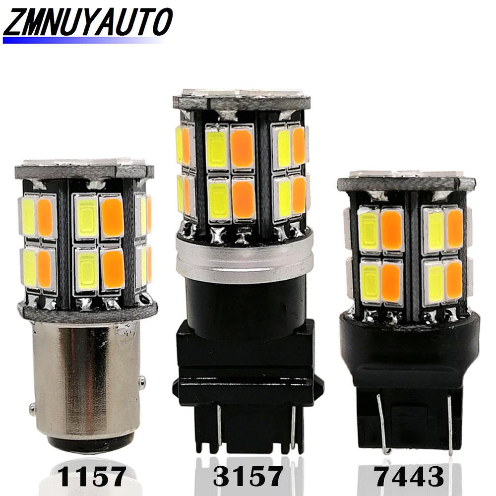 2PCS Dual Color led dual color 3157 7443 1157 White Amber Auto Led 30smd 5630 LED DRL Light/Turn Signal Light switchback 12V