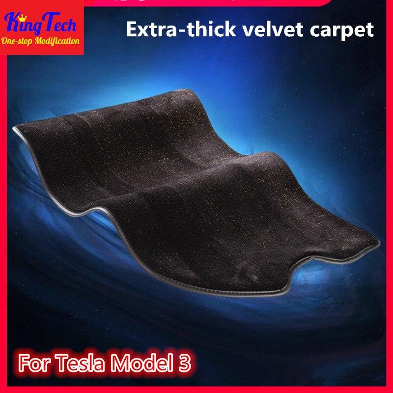 Velour cielo estrellado estera de pie para Tesla modelo 3 imitación Cachemira especial alfombra coche modificado accesorios interiores