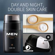 Men's Day And Night Eye Cream Moisturizing Hydrating Wrinkles Bags Remove Skin Products 20g Eye Care