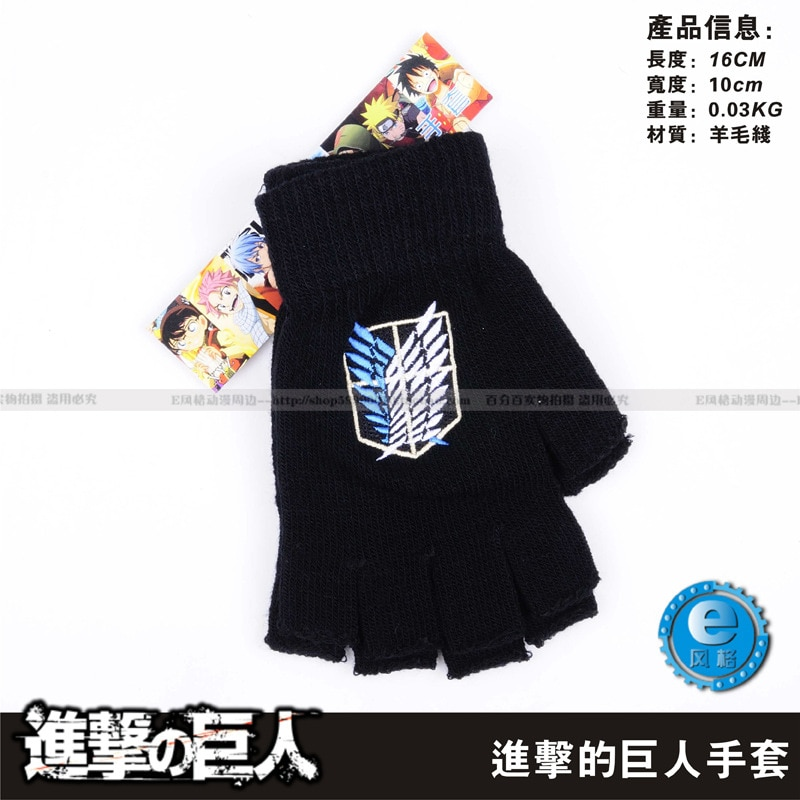 Anime Attack on Titan surprise Corps Logo medio dedo tejido de peluche guantes Unisex moda Cosplay accesorios regalo