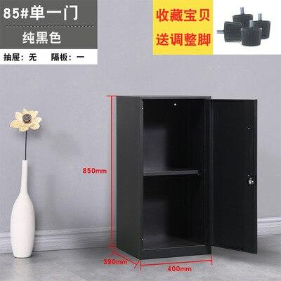 Железный лист, офисный стол, шкаф для хранения файлов, низкий шкаф, стол, ящик, шкаф с замком, маленький канцелярский шкаф