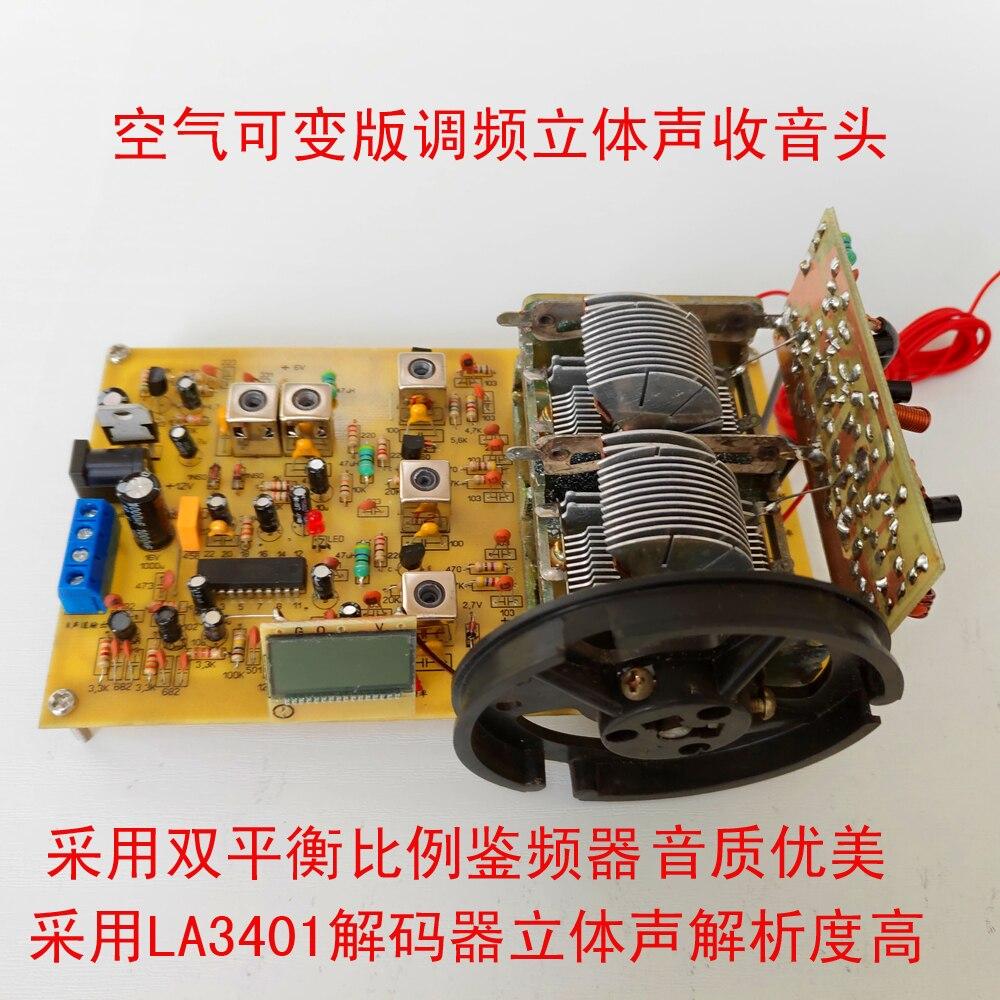 أنبوب تأثير المجال الثلاثي ESC FM ستيريو راديو رئيس لوحة دوائر كهربائية الإنتاج لتقوم بها بنفسك عدة