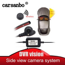 Автомобильная камера для правого левого слепого пятна, интеллектуальная система боковой камеры, делает вашу двойную камеру DVR 3 камерами