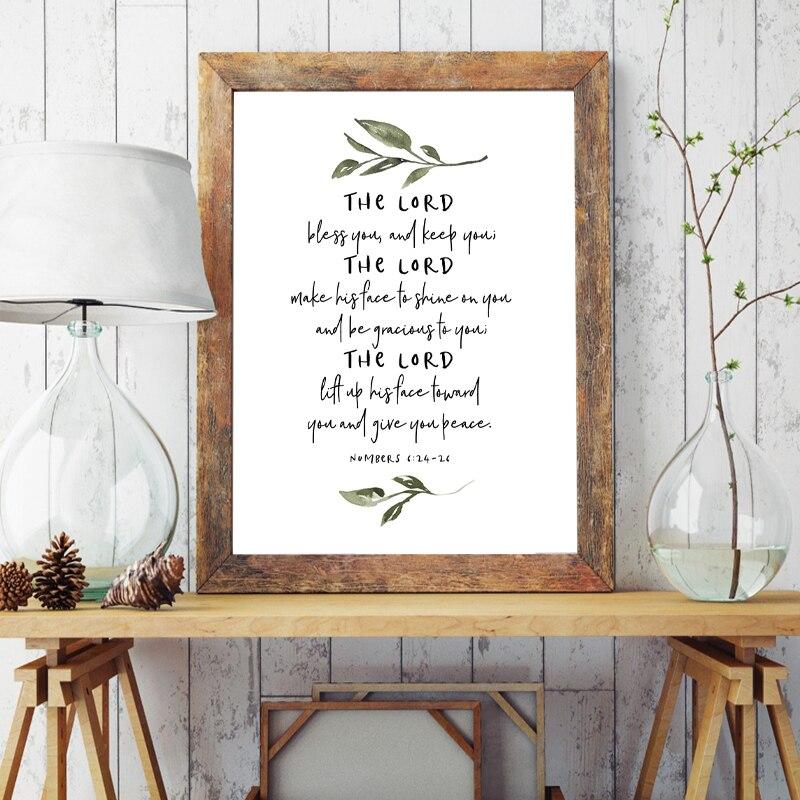 Póster con frase de versículo bíblico impreso el Señor te bendice y te mantiene en casa cristiana decoración escritura cuadro sobre lienzo para pared imagen