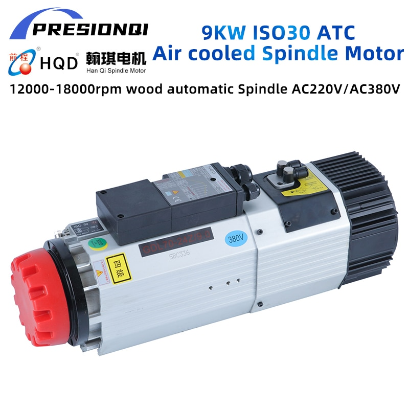 HQD Automatic Tool Change Spindle 9KW ISO30 220V 380V ATC air Cooled Spindle motor for woodworking cnc router GDL70-24Z/9.0