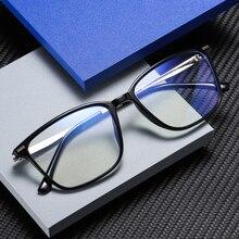 رجل الكمبيوتر نظارات الضوء الأزرق حجب مستطيل النظارات إطارات مكافحة الأزرق راي TR90 مربع إطارات نظارات للرجال النساء