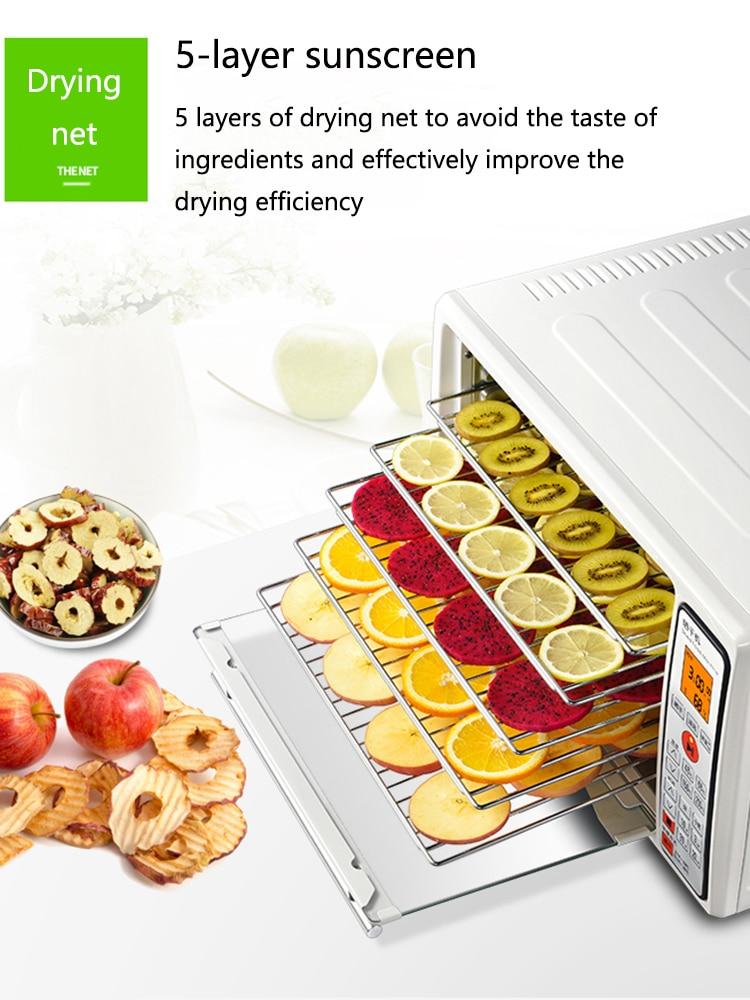 25L المنزلية الكهربائية الخبز صندوق صغير الغذاء مجفف الفاكهة الخضار وجبة خفيفة للحيوانات الأليفة المجففة والهواء المجفف 5 طبقات شاشة led 1200 واط