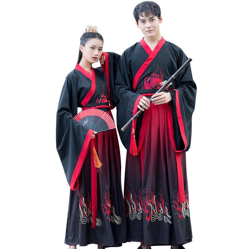 fire phoenix heavy industry embroidery gradual change ancient men's Hanfu women's wide sleeve waist length skirt winter