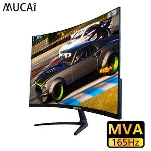 24-дюймовый изогнутый монитор MUCAI для ПК, 144 Гц, IPS-экран, 165 Гц, HD ультратонкий игровой ЖК-дисплей, HDMI/DP