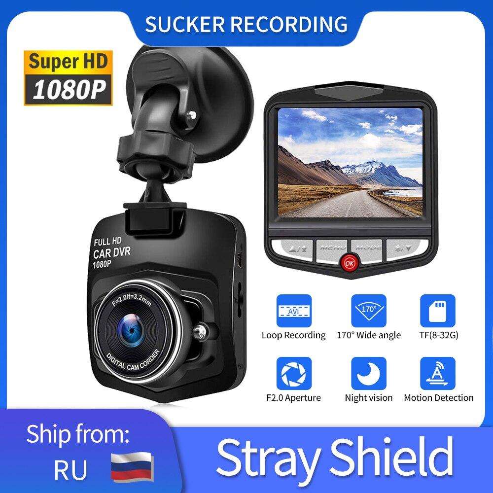 2.4 Inch Car Camera HD 1080P Dashcam Portable Mini  DVR Recorder Dash Cam Dvr Night vision  Auto Vehical Shield Car Cam