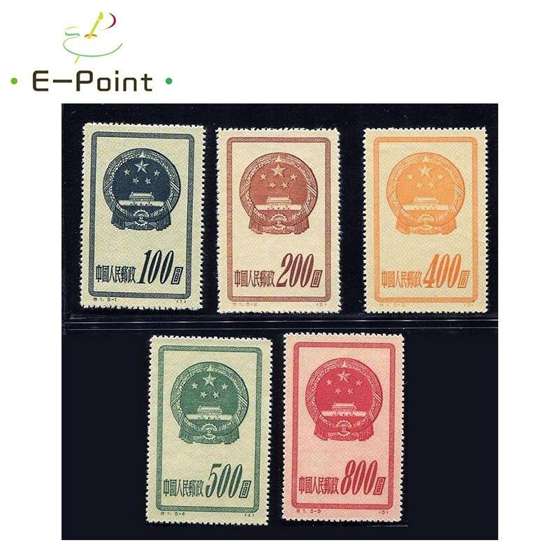 E-Point 5 PCS/Set China Postage Stamps 1951 T1 Stamps National Emblem