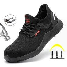 Yuxiang hommes chaussures de sécurité en acier orteil Construction chaussures de protection anti-crevaison baskets chaussures de travail chaussures indestructibles