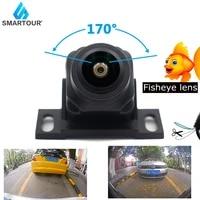 hd 170 degree car rear view camera fisheye lens starlight night vision car reverse camera vehicle parking front control line