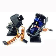 RC Mini Servo SG90 avec plate-forme de caméra non assemblé Gimbla Pan/inclinaison support de caméra Anti-vibration pour avion en plastique FPV PTZ