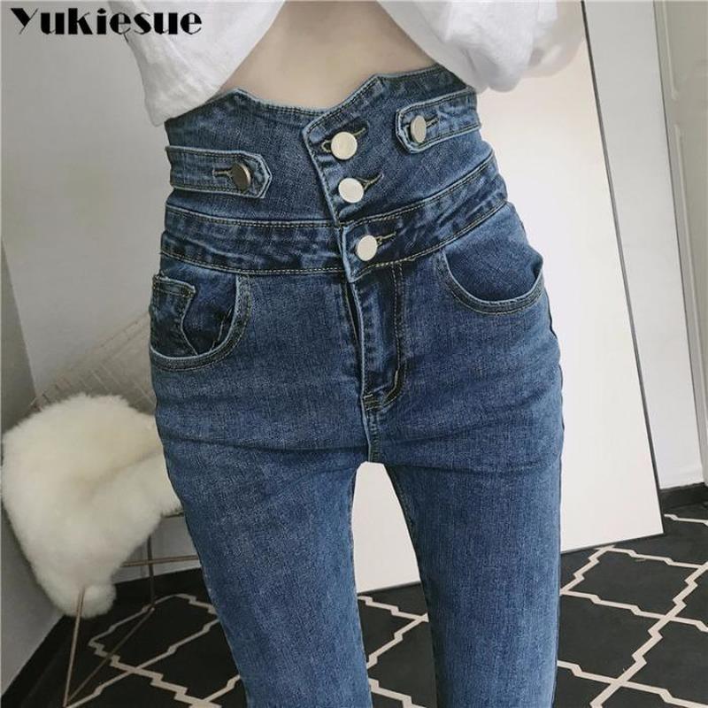 Women High Waist Elastic Skinny Denim Pencil Pants Mom Jeans Camisa Feminina Ladies Slim Casual Crop
