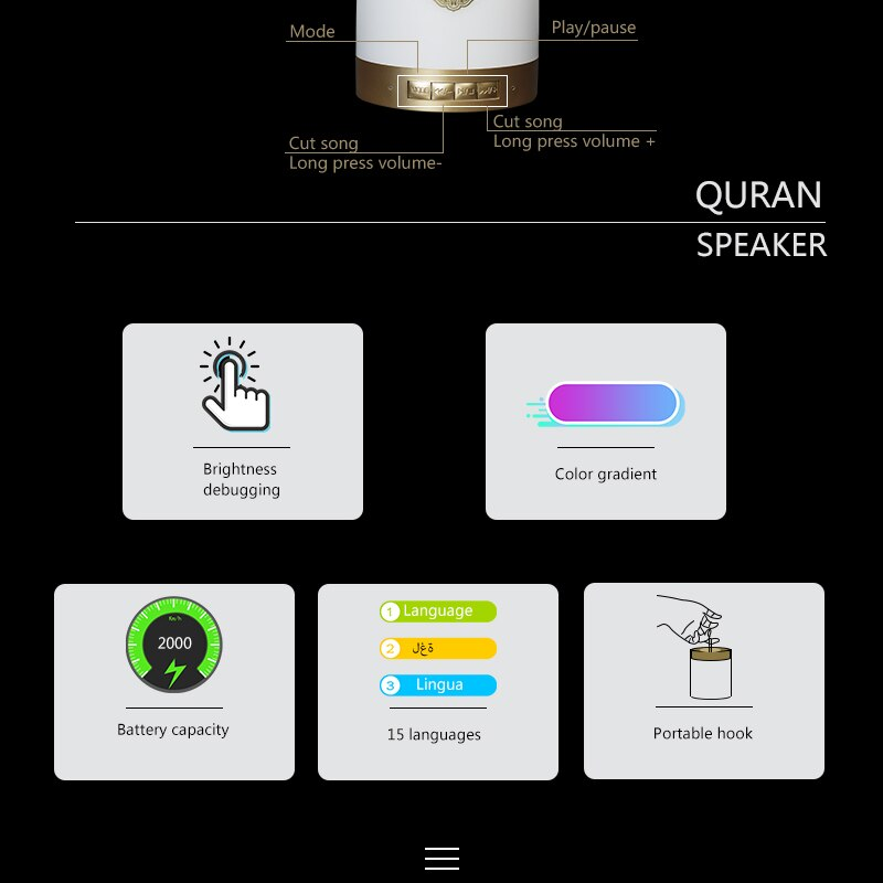 Colorful USB FM Radio Adjustable Small LED Lamp Bluetooth Speaker Touch Remote Control Gift Home Wireless Quran Portable MP3 enlarge