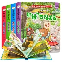 all 4 childrens picture books 3d stereoscopic 3 6 years old story book baby emotional management early education libros livros