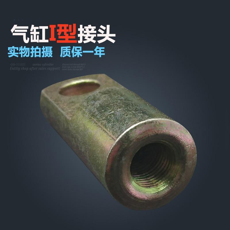 Envío gratis 2 uds me común M10x1.25mm rosca hembra a macho pistón del cilindro neumático la franquicia de F-M10X125I