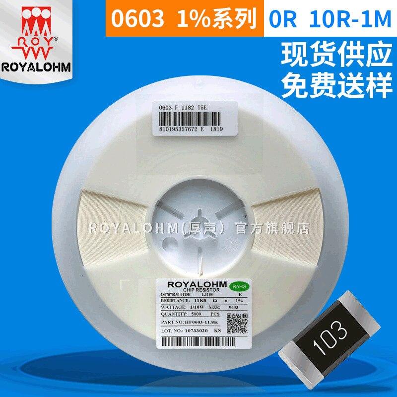 Resistencia SMD de sonido grueso 0603 56K precisión 1% Origional producto disponible actualmente resistencia SMD de sonido grueso de gama completa