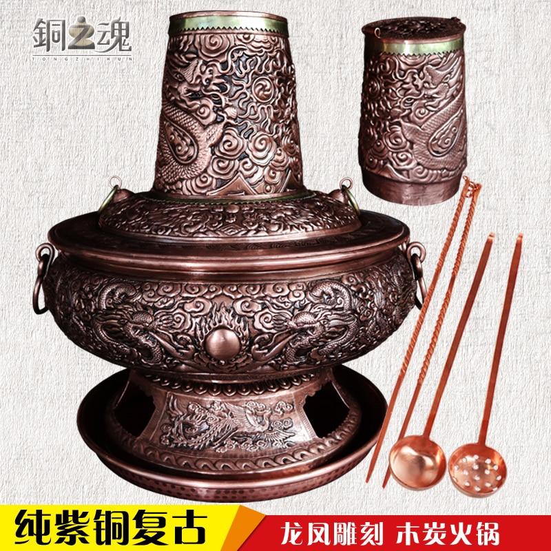 النحاس الغضب طبق الفحم النقي سميكة اليدوية نحت اليد العتيقة الإغاثة إناء/ قدر إناء للحساء الصيني منغوليا الغضب