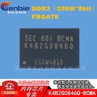 k4b2g0846q bcma 256m ddr3 fbga78 10 %d1%88%d1%82