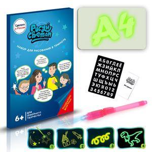 Kids Fluorescent Pen Luminous Drawing Board Light Light Up Drawing Kit Reusable Burr-Free In Dark Scrawling Board