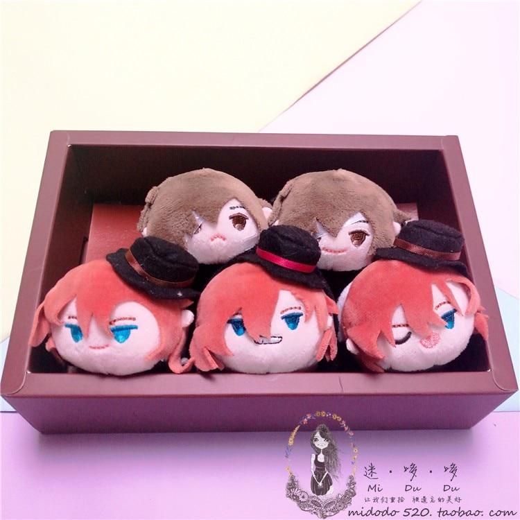Anime Bungo Stray Dogs Nakahara Chuuya Dazai Osamu Cosplay Cute Plush Keychain Toy Doll Mini Bag Pendant Keyring Gifts