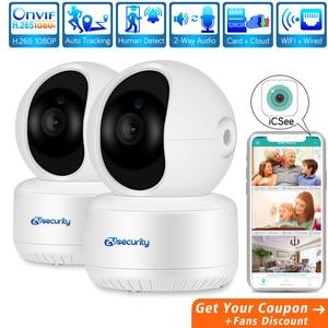 HD 1080P Auto Tracking IP Camera AI Human Detect Wireless Home Security Camera WiFi Audio Siren Alarm Indoor CCTV Camera iCSee