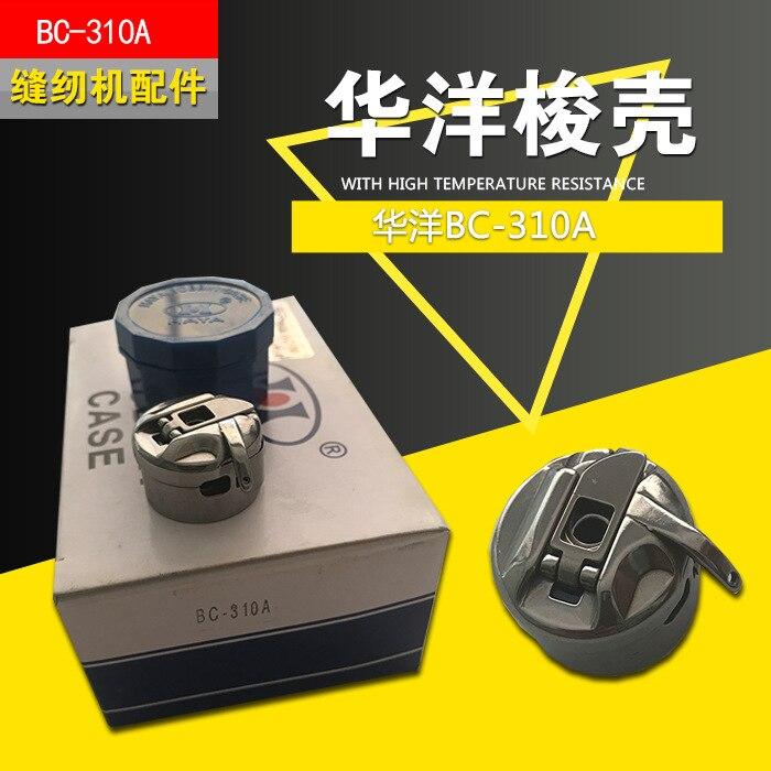 Shell de Transporte da Máquina de Costura Máquina de Costura Industrial Shuttle Core Shell Manga Bc-310a Hua Yang 12pcs