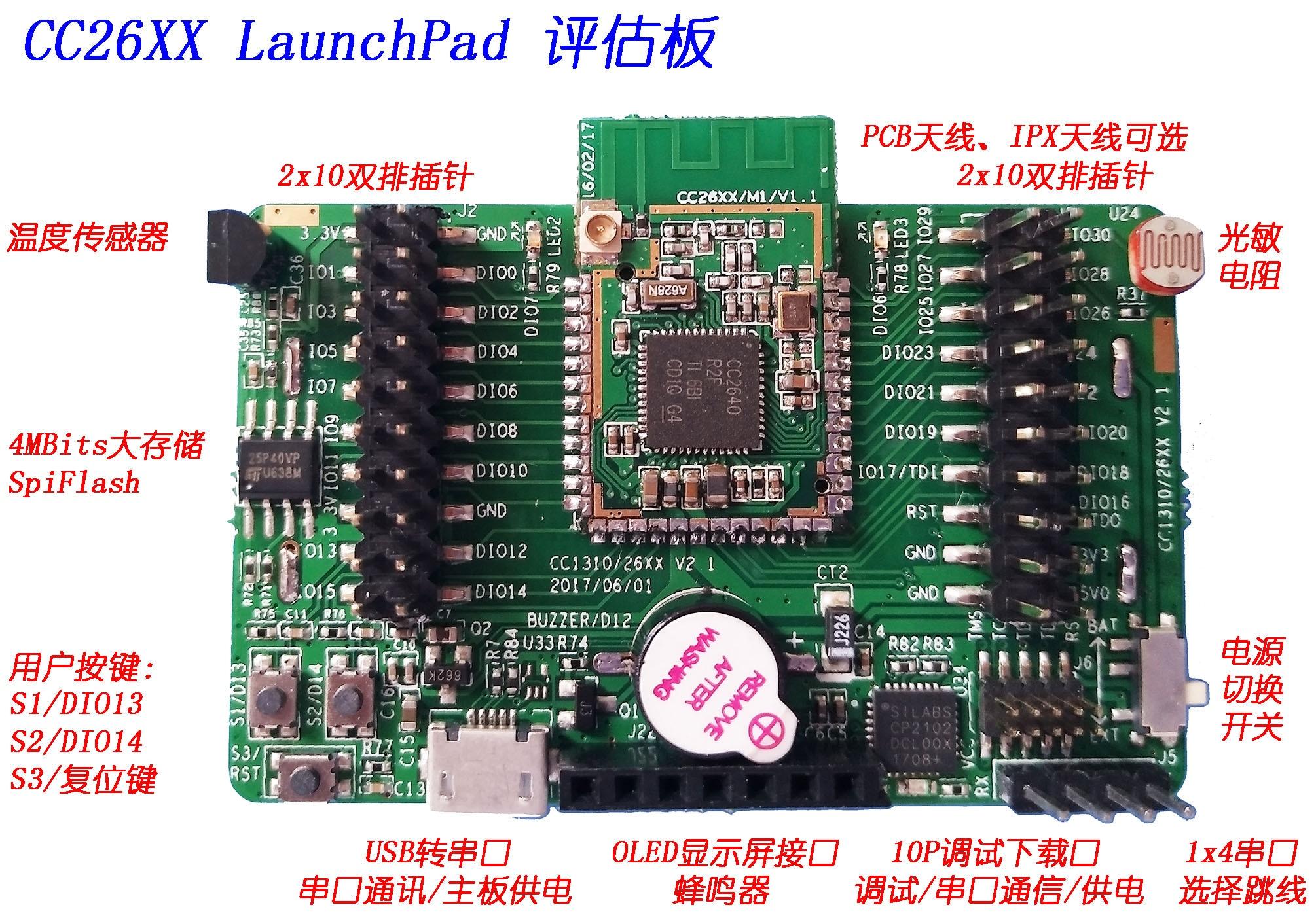 Cc2640r2f cc2592pa módulo, placa de desenvolvimento cc2640r2, suporte bluetooth 5.0, bluetooth 4.2