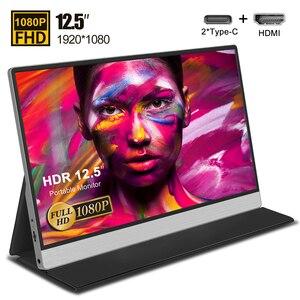 Портативный монитор Mini 12,5 p, 1080p, USB C, для Xbox, Ps4, Huawei, Samsung, телефона, ноутбука, ПК, игрового монитора, камеры