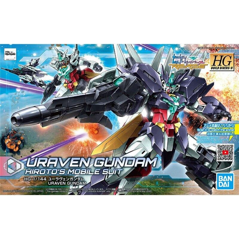 zgmf x20a strike freedom gundam rg gundam model kits japanese procurement original rg14 1 144 action figure 2018 Original Japaness Gundam Model HG 1/144 CORE GUNDAM  VRAUEN GUNDAM Mobile Suit Kids Toys