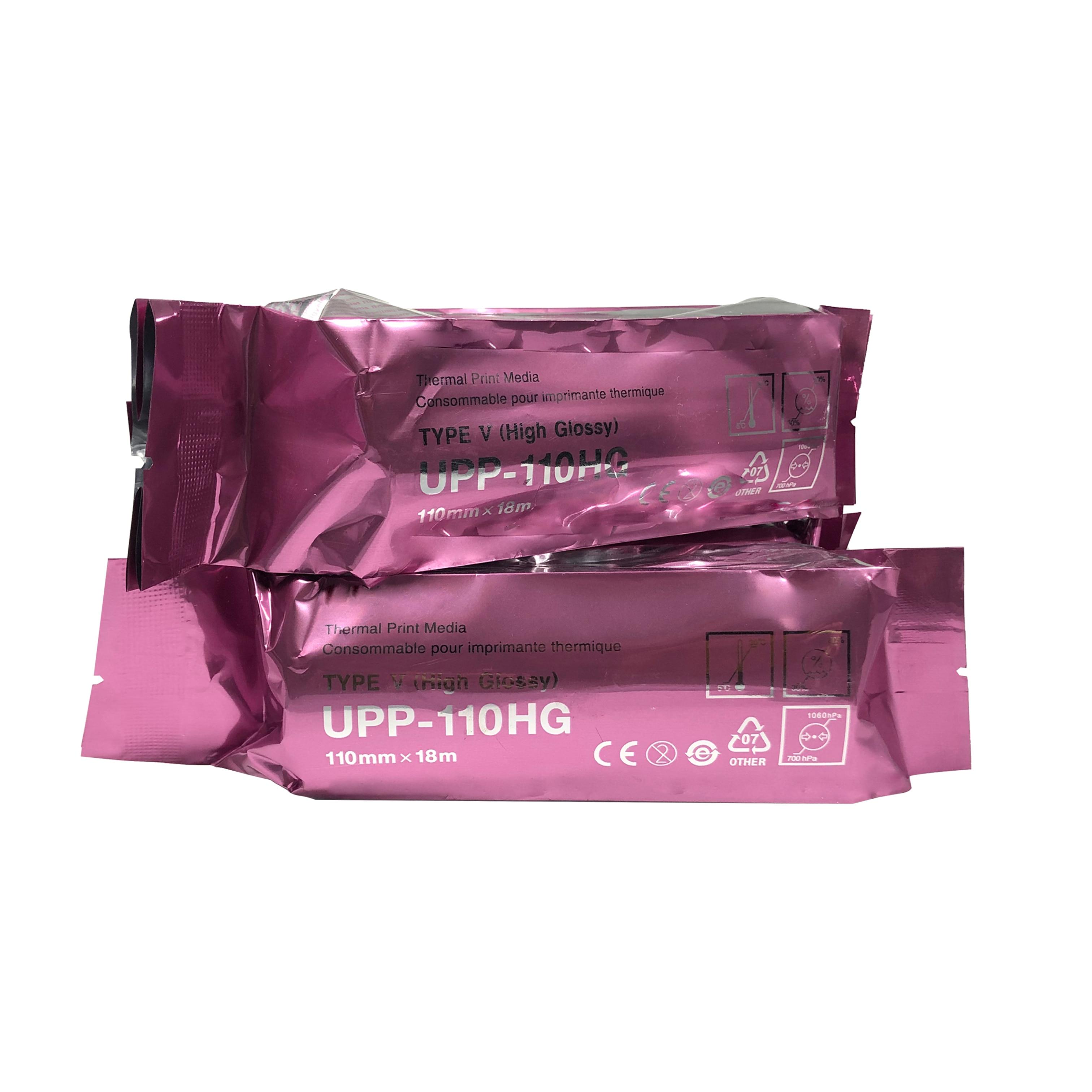 1 Roll UPP-110HG (UPP-110S) ultrasound thermal paper roll for sony printer