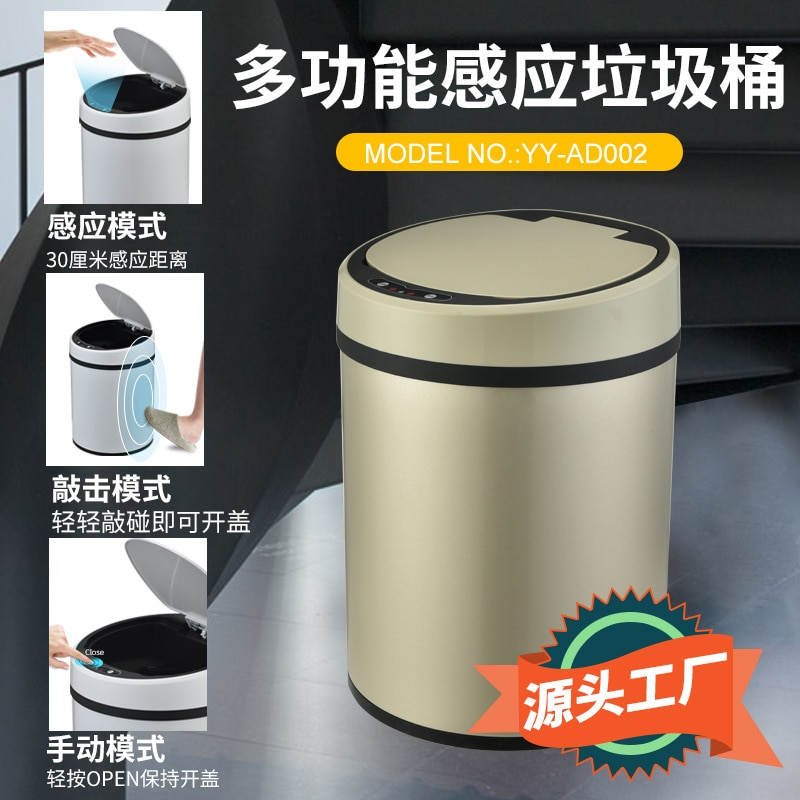Multifunction Automatic Trash Can Living Room Stainless Steel Smart Cute Trash Can Waterproof Kosz Na Smieci Household Products enlarge