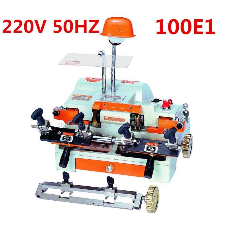 100E1 220V Key Making Machine Key Duplicating Machine Key Copy Key Maker Cutting/Copy Cutter Tools